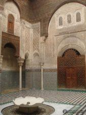 Yard of madrasa