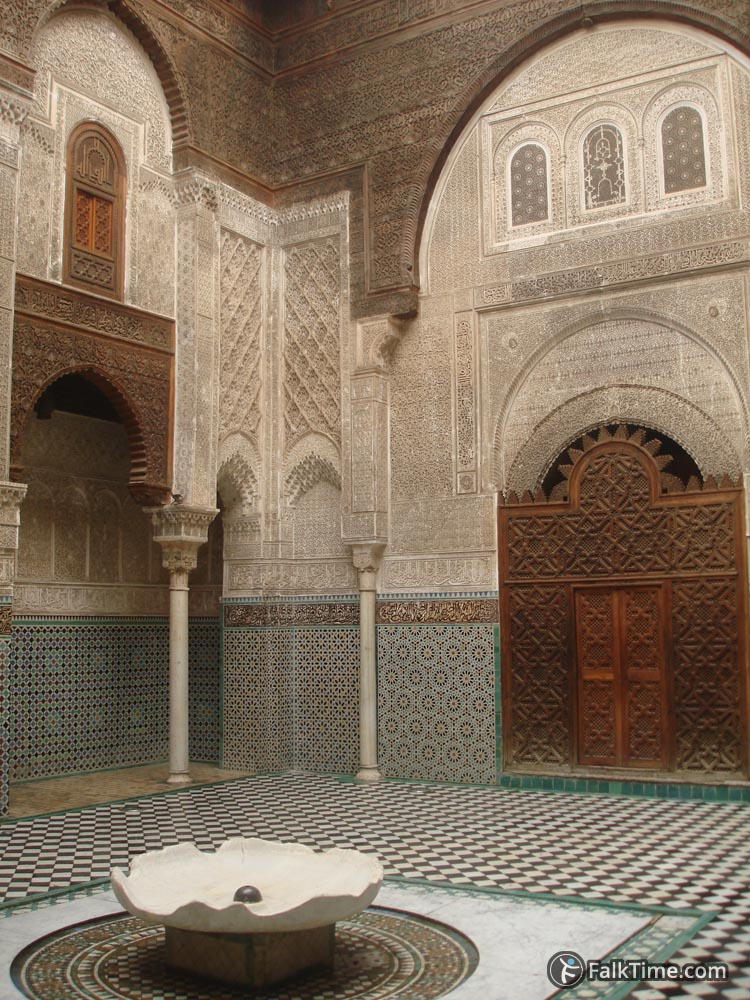 Yard of madrasa