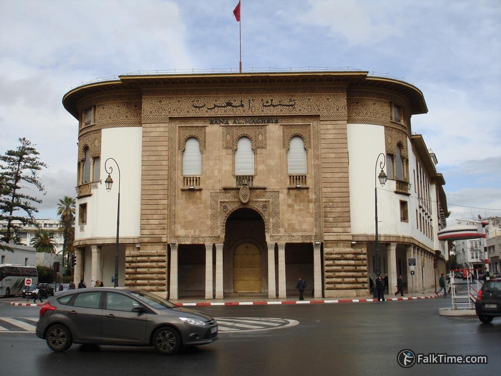 Al-Maghrib
