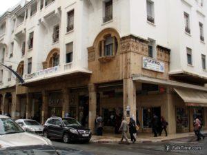 Mohammed V avenue