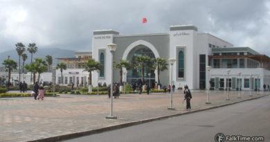 Fez main railway station