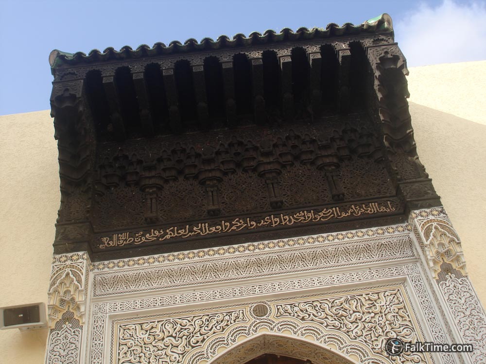 Decoration of mosques entrance